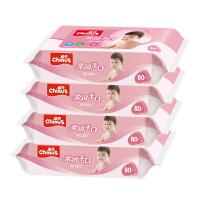 雀氏柔润手口婴儿湿巾320片(80片*4)【食品级原料】