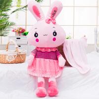 毛绒玩具兔子公仔布娃娃 儿童玩偶大号礼物女生小白兔超萌 美人兔 睁眼