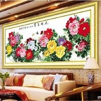 绣好的十字绣成品花开富贵九尺牡丹新款客厅2.5米3米大幅 花开富贵2.4米 240*80cm