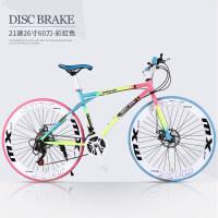 创意新款时尚拉风自行车变速死飞自行车男公路赛车单车双碟刹跑车肌肉实心胎学生女