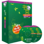 书虫.牛津英汉双语读物(5级.适合高二.高三)(套装共8册)(附MP3光盘)