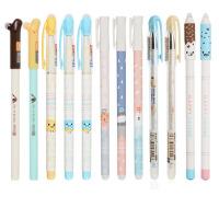 晨光(M&G) 0.5/0.38mm可擦笔热可擦中性笔水笔小学生卡通可爱可擦中性笔