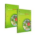 科学维度 五年级2册 英文原版 Science Dimensions G5 百科知识 教材教辅 学生用工具书 美国小学