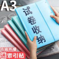 a3装试卷整理神器收纳袋书夹子学生用文件夹多层高中生的资料册抄放卷子透明插页分类考试小学生考卷卷夹卷