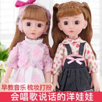 迪诺芭比特大套装女孩玩具会说话的仿真婚纱公主洋娃娃超大单个布
