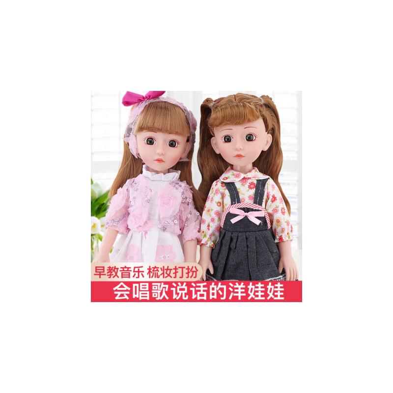 迪诺芭比特大套装女孩玩具会说话的仿真婚纱公主洋娃娃超大单个布 43厘米高