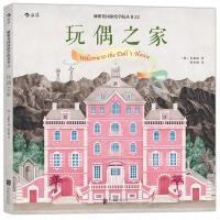 玩偶之家:19世纪欧洲复古玩偶主题涂色书,涂色减压的同时更能学习新知(秘密花园涂绘学院丛书22)