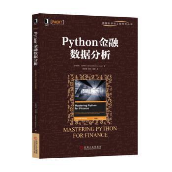 Python金...