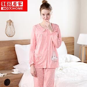 红豆居家睡衣女新款纯棉长袖圆点卡通公主袖翻领开衫家居服套装