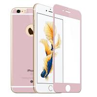 苹果6/6s全屏钢化膜前后手机贴膜 适用于iPhone6s/苹果6/6Splus