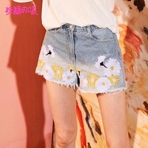 妖精的口袋怪味少女裤子新款水洗chic原宿风牛仔短裤女
