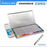 MARCO马可油性彩色铅笔36色48色72色涂色填色彩铅纸盒装 秘密花园涂鸦马克笔7100系列 入门手绘 铁盒装 生日