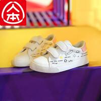 人本童鞋2019春季新款潮鞋儿童小白鞋休闲男童运动鞋女童韩版鞋子