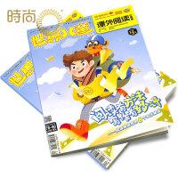 世界儿童小学生阅读 2018年全年杂志订阅新刊预订1年共12期 课堂内外4月起订