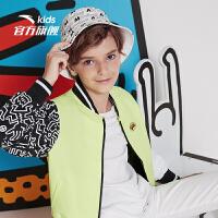 【券后价228】安踏儿童装男童外套春秋款年商场KH联名洋气运动风衣茄克 H52038644