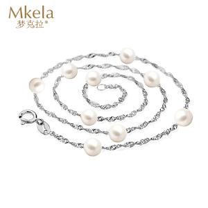 梦克拉18K金海水珍珠项链 浓情 海水珠锁骨链满天星项链 可礼品卡购买
