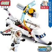 积木男孩子航天飞机模型益智6拼装7儿童8小学生玩具10岁以上