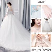 梦幻公主中袖齐地婚纱礼服新娘结婚大长拖尾大码2018新款出门纱