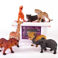 仿真动物模型玩具套装野生动物园恐龙玩具狮子豹老虎狼大象长颈鹿