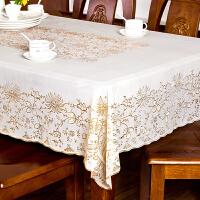欧式餐桌布防水防油防烫免洗软玻璃PVC塑料台布茶几桌垫