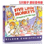 英文原版纸板书 Five Little Monkeys Jumping on the bed 五只小猴子绘本在床上跳纸