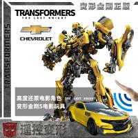 遥控变形金刚5玩具汽车大模型机器人男孩大黄蜂声控感应