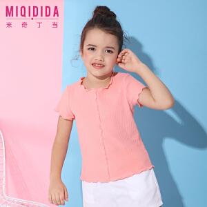 米奇丁当女童童装短袖T恤2018夏季新款儿童波浪边运动薄款