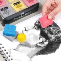 进口德国辉柏嘉可塑橡皮套装素描像皮擦绘图绘画专用可素橡皮美术用品学生专用拉丝可塑性软橡皮泥文具用品
