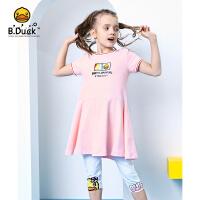 【5.14-5.16抢购价:89元】B.Duck小黄鸭童装女童针织短袖连衣裙 BF2180902