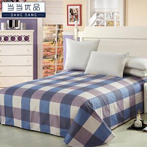 当当优品 纯棉斜纹印花双人床单 波士顿(紫)230*250
