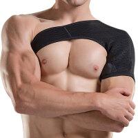 专业运动护肩篮球护具护肩膀单肩男固定脱臼肩部夏季薄款装备用品