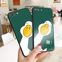 大头鹅苹果8plus手机壳iPhone6s保护套7个性创意潮牌X可爱卡通8情侣女Xs Max潮牌6新款玻璃壳7P抖音网
