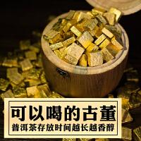 普洱熟小金砖小方小沱茶醇香茶叶礼盒装1000g