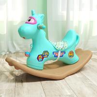 儿童宝宝摇摇马塑料大号1-2周岁木马摇马玩具