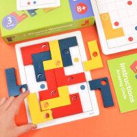 逻辑思维训练玩具益智类儿童专注记忆力亲子互动数独男孩女孩游戏