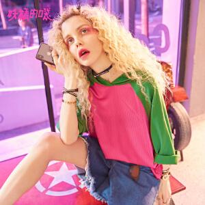 妖精的口袋巨袖t恤女2018新款复古网面连帽撞色中袖t恤女