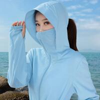 【满299减240】防晒衣女中长款防紫外线2019新款韩版宽松沙滩服薄款长袖外套