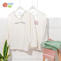 贝贝怡孕妇纯棉家居服套装夏季新款薄款产妇空调服产后可穿月子服