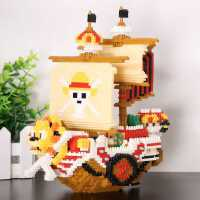 微型钻石小颗粒兼容乐高积木海盗船桑尼号成人拼装海贼王男孩玩具