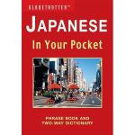 【预订】Japanese in Your Pocket