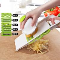 厨房用品用具小百货创意家用小东西生活家居用品实用抖音宿舍神器 白色 一套