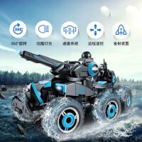 遥控汽车超大号充电动六轮坦克越野攀爬战车大脚射水男孩玩具车