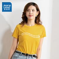 真维斯女装 2020夏装新款 纯棉印花圆领短袖T恤