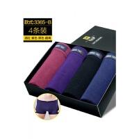 【内衣优选】4条装礼盒装莫代尔男内裤男士内裤中腰透气平角内裤