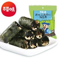 【百草味-夹心海苔卷20g】儿童即食芝麻紫菜海味零食