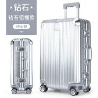复古铝镁合金金属框拉杆箱万向轮皮箱24寸旅行箱女29行李箱包硬箱20寸登机箱超轻防摔手拉箱