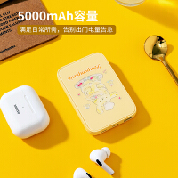 MINISO名创优品玻璃5000mAh移动电源实用迷你可爱充电宝便携