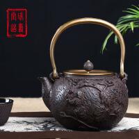 铸铁茶壶煮水泡茶纯手工功夫茶具铸铁壶无涂层 铁茶壶日本南部生铁壶茶具烧水煮茶老铁壶
