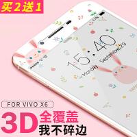 VIVOX6钢化膜vivox6plus防爆膜全屏x6卡通手机彩膜全包防摔x6plus