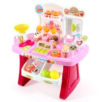 儿童收银机玩具套装冰激凌女孩宝宝冰淇淋女童3-5岁4创意智力